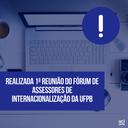 Notícia 183 - Fórum de Assessores de Internacionalização.png
