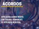 Acordo Tribunal Permanente do MERCOSUL.png