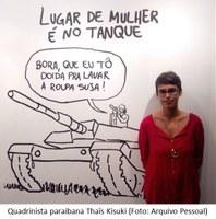 Paraibanas retratam sexualidade feminina em quadrinhos