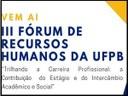 Fórum recursos humanos